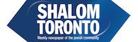 Shalom Toronto - July 04, 2014